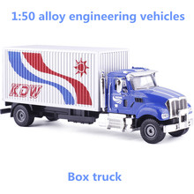 1:50 alloy engineering vehicles,high simulation box truck model,metal casting,can slide puzzle toys, free shipping