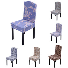 1Pc Tools Parts Of Spandex Stretch Dinner Chair Covers Seat Slipcovers Print Chinese Element Pattern 6 Model Optional