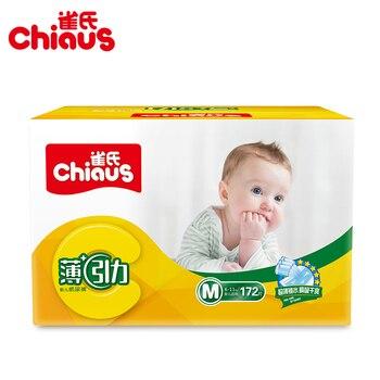 Vente chaude Chiaoux Ultra Mince Bébé Couches Couches Jetables 172 pcs M pour 6-11 kg Respirant Doux Non-tissé Unisexe À Langer