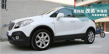 Stainless steel  auto side door trim moulding for opel mokka, auto accessories