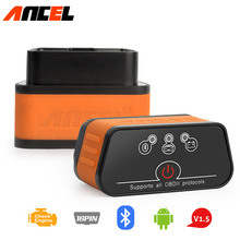 Original Ancel iCar2 icar 2 Bluetooth ELM327 V1.5 OBD2 Scanner For Android Phone Code Reader Diagnostic Automotive Scanner Tool(China)