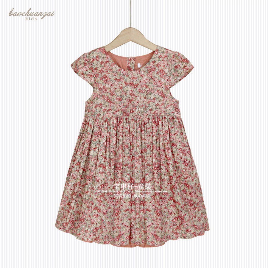 Treasure string Aberdeen luxury brand Europe and the United States small fresh dress dress jacadi<br><br>Aliexpress