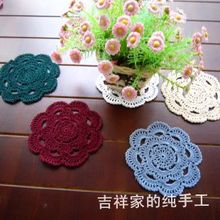 2013 new European 12 pic/lot  lace doily as home accessories coaster placemat  cotton felt  for home decor wedding decoration