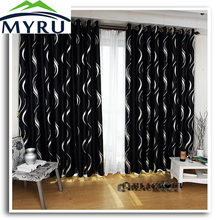 MYRU New arrival beautiful full shade blakcout curtains black and silver curtains for living room(China)