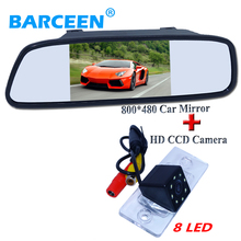 "For VW Touareg/POLO(3C)/ Cayenne /Golf/Old Passat/Fabia/Poussin 5"" wide screen car mirror and 8 led special car rearview camera"