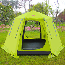 230*230*170cm 3-4 Person Double Layer Camping Tents Waterproof Outdoor Automatic Tent Windproof Fishing Climbing Tent