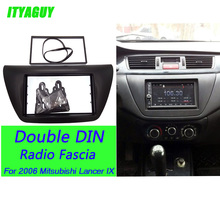 ITYAGUY Double 2 Din Car Radio Fascia for 2006 Mitsubishi Lancer IX DVD Player Trim Installation Kit Plate Frame