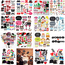 Wedding DIY Decoration Photo Booth Props Funny Mask Glasses Mustache Lip On A Stick Baby Shower Wedding Birthday Party Supplies(China)