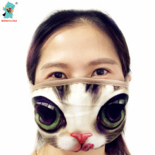 High Quality Mask lovely Big Eye Cat Dust Mask Outdoor Warm Masks Creative Spoof Anti Fog Haze 2PCS(China)