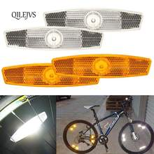 QILEJVS 1pair Bike Bicycle Rear Tail Light Lamp Bulb Back Cycling Safety Warning Flashing Lights Reflector Cycling Accessories