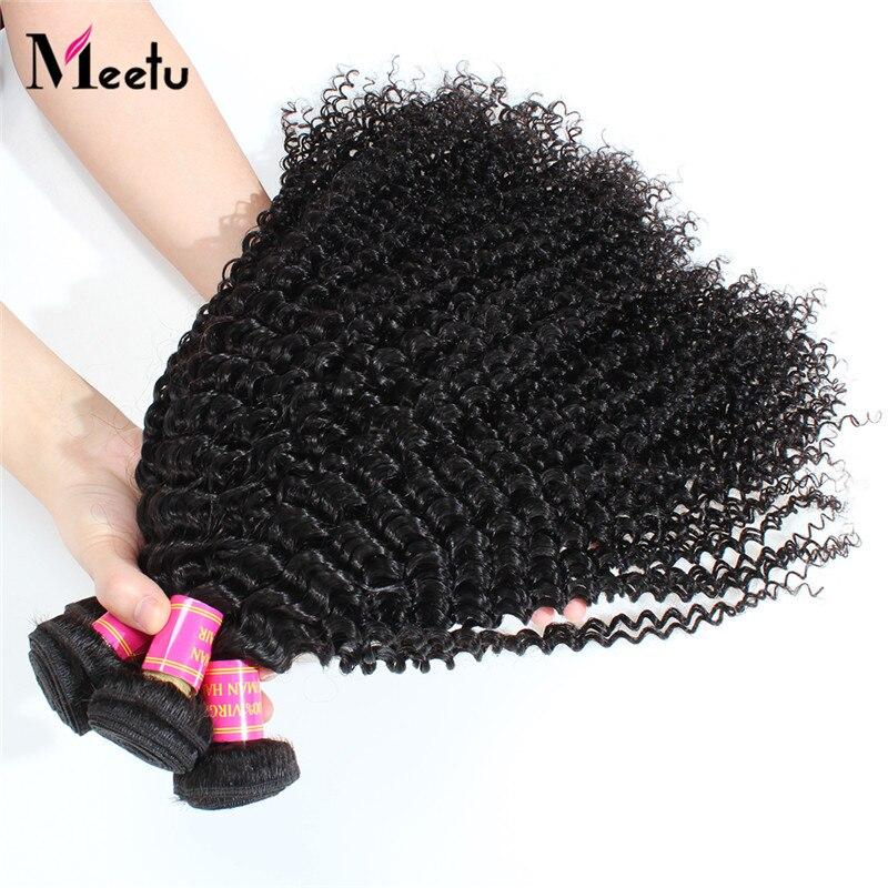 Malaysian Virgin Hair 2pcs/lot Grade 8A Malaysian Kinky Curly 100% Unprocessed Human Remy Hair Weaves Beauty Malasian Deep Curly<br><br>Aliexpress