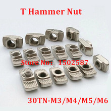 100pcs M3 M4 M5 M6 T Slot Hammer Head Nut Nickel Plated Carbon Steel Connector T-Nut Fastener for 3030 Aluminum Profile Groove 8(China)