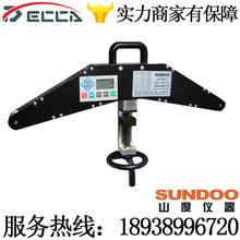 SEH-10T rope tension wire rope tension meter cygm Zhang Liyi digital tensiometer