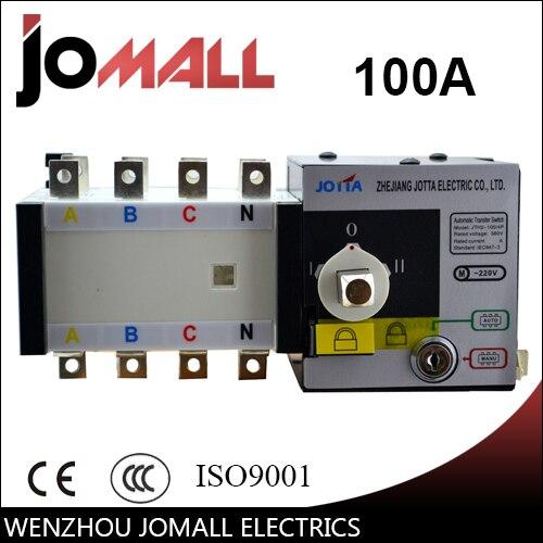 Jomall 100amp 220V/ 230V/380V/440V 4 pole 3 phase automatic transfer switch ats<br>