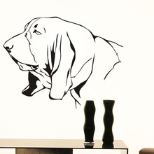 Basset Hound Vinyl Wall Stickers Dog Head Removable Wall Decal Home Decoration Accessories