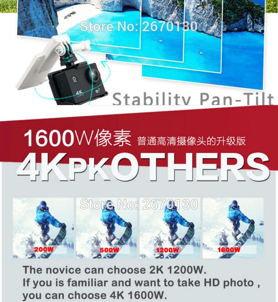 X8950 (12)