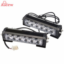 2X 6 LED Car Vechicle Strobe Flash Warning Light Hazard Grill Emergency Flashing Lamp + Switch Red Blue White Yellow(China)