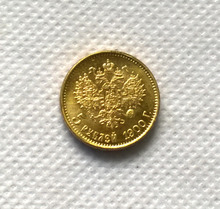 1900 RUSSIA 5 ROUBLE CZAR NICHOLAS II GOLD COIN COPY FREE SHIPPING