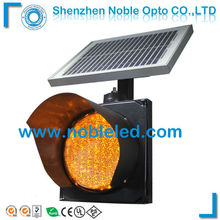 200mm solar powered amber traffic flashing warning LED traffic  light