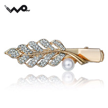 Chic Leaf White Beads Rhinestone Crystal Hair Clip Barrette Hairpin Headwear Accessories Hair Jewelry For Woman Wedding F116