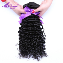 Alidoremi Brazilian Deep Wave Hair Weave Bundles 100% Human Hair Weaving Natural Color Non-Remy Hair Free Shipping