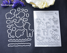 Giraffe / animal Metal Cutting Dies and stamp Stencils for DIY Scrapbooking/photo album Decorative Embossing DIY Paper Cards Mak