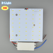 Replacement LED Light Source for Ceiling/Panel/Kitchen Light 9W 100-240V 2D CFL Lamp Square PCB Board with Magnet+Driver(China)
