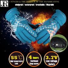 JPR PRO Outdoor Ski Sport Smart Electric 2000MAH Battery Self Heating Gloves,4-Finger & Hand Back Nano-Heated Chip Warm 4hours