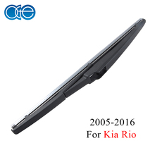 Oge 11'' Rear Wiper Blade For Kia Rio Hatchback 2005-2016 High Quality Rubber Windshield Car Accessories(China)