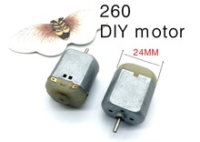 260 DC 3V-12V Permanent Magnetic Mini Motor F260S-38 260 small dc motor
