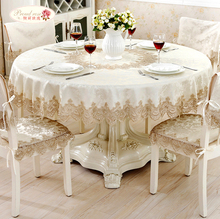 1 Piece Best Seller Rural Lace Round Table cloth/ High-grade Tea Table Cloth Table Runners/ Modern Adornment Tablecloth