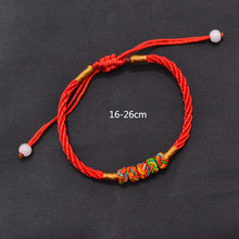 fashion lychee Adjustable Feng Shui Chinese Oriental Lucky Red String Thread Bracelet Good Luck