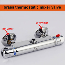 Shower thermostatic mixer valve constant temperature faucet free shipping shower mixer sets HH-003