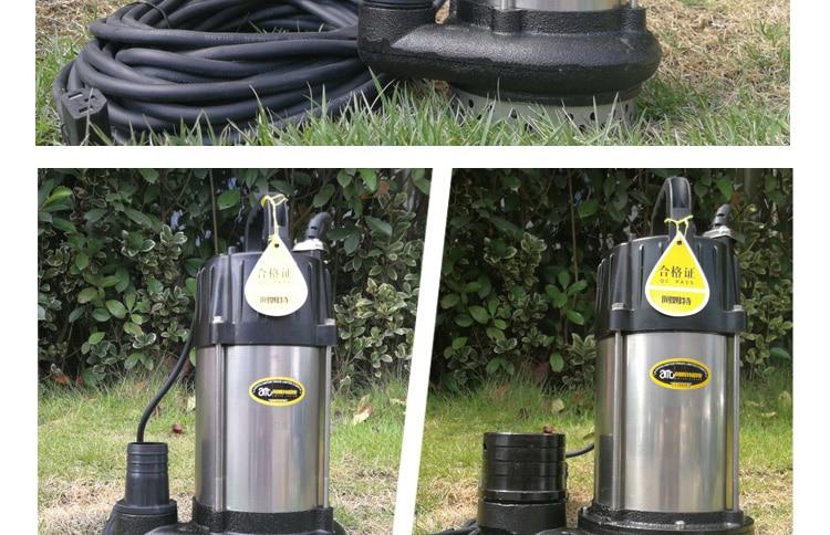 dc brushless water pump