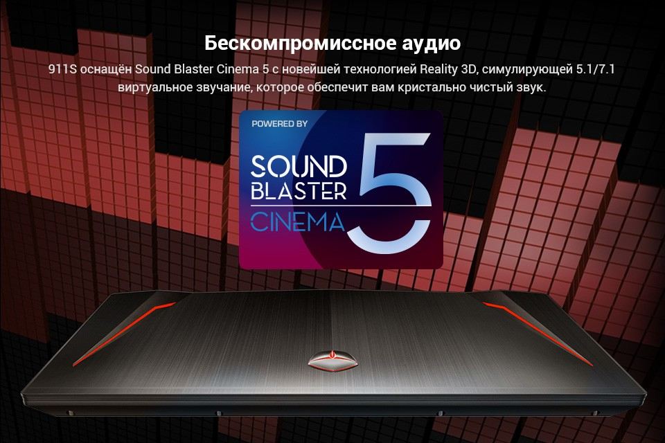 Laptop-Thunderobot-911S-15_03