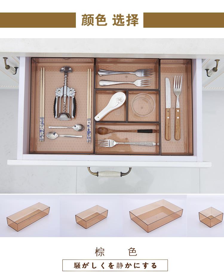 Atistic SFJ Home Drawer Storage Box desktop Separating Classification House Cosmetic Organising Debris Kitchen Drawer Organizer (14)
