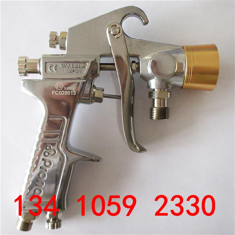 Pattern spray gun
