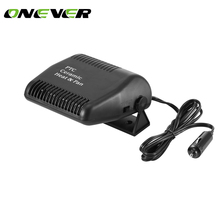 2 in 1 Auto Car Heater Heating Cooling Fan Defroster Demister DC 12V 150W for Vehicle Portable Temperature Control Device(China)