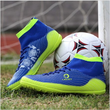 2017 NEW Men Women Big Child High Help Football Shoes Indoor Training Broken Nail Professional Game Grass Spike Football Shoes(China)