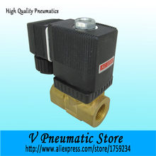 Solenoid control brass material servo assisted 2/2 way diaphragm valve for water air