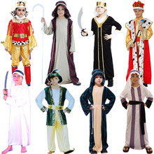 2017 New Arab Middle East Clothing Cosplay Prince King Costumes For Kids Children Boys Halloween Carnival Dress Party Supplies