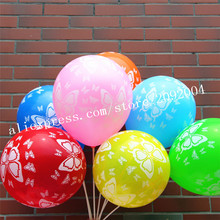 20PCS 12inch Butterfly Printed Latex Balloon Multicolor Air Ball Inflatable Wedding Birthday Party Decoration Float Balloon Toys