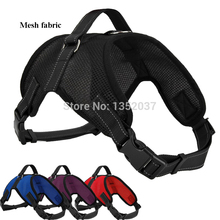 Free shipping Service Large Dog Mesh Harness  Vest  to collar and leash Newest Design Pet accessories dog clothes  Black color