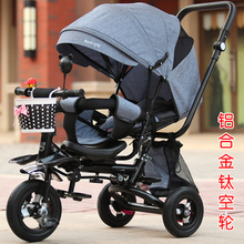 Original design child tricycle folding lie down Multifunction trolley whirl seat baby bike infant stroller for 0-7 years old