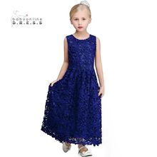 Cute Girls Princess Pageant Dress Royal Blue Lace Flower Girl Dresses 2017 Child Floor Length Party Dresses Kids Causal Dress