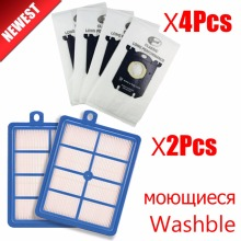 2pcs Replacement washable h12 h13 hepa filter & 4pcs Dust Bags for Philips Electrolux AEG Vacuum Cleaner filter and S-BAG(China)