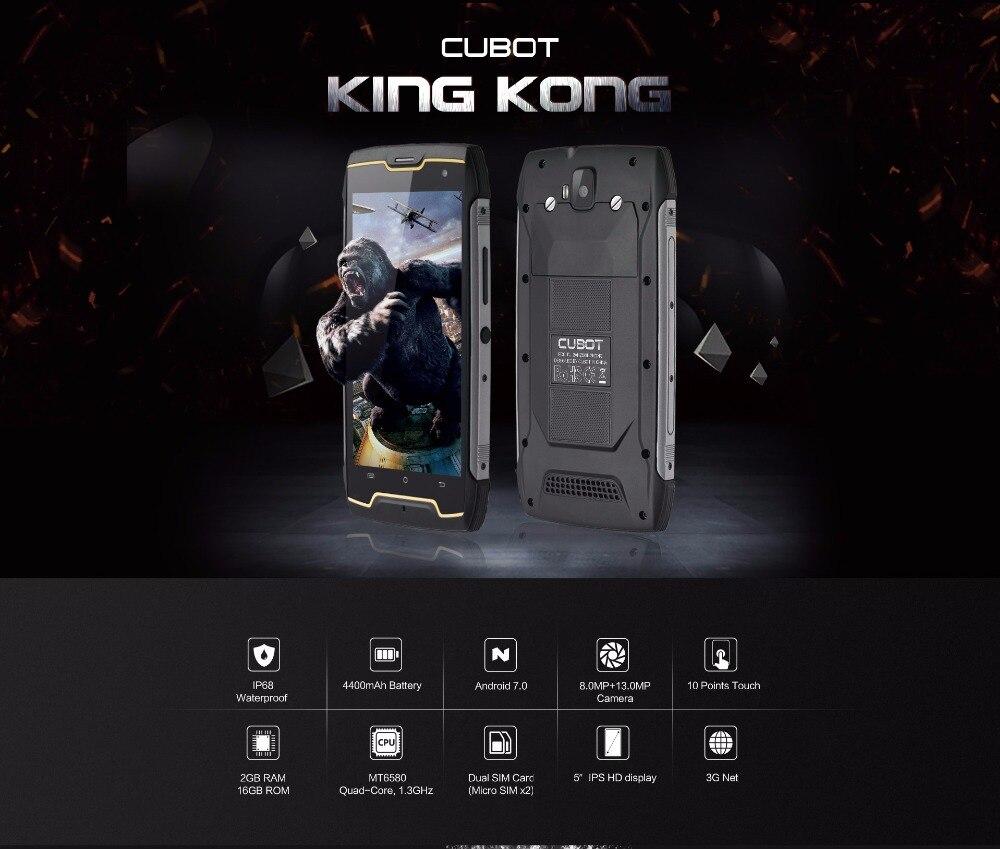 kingkong_01