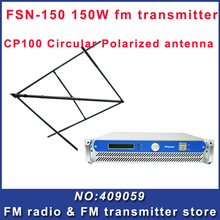 FU-150A 100W 150W Transmitter Professional FM broadcast and CP100 Circular Polarized Antenna +20M cable   Free Shipping