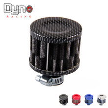 Dyno racing  Air Filter 51*51*40 Neck: 12mm High Quality Auto Air Intake Filter