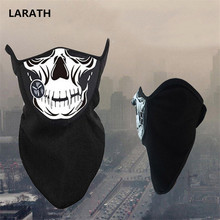 Outdoor Riding Multi-functional Skull Face Mask Motorcycle Bicycle Veil Men Women Half Face Towel